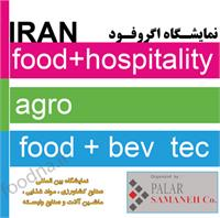 iran agrofood2018  will be held from 29June-2July 2018 at Tehran International Permanent Fairgrounds