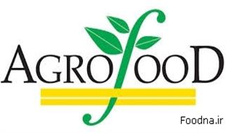 iran agrofood2020 will be held from 04-07October, 2020 at Tehran International Permanent Fairgrounds