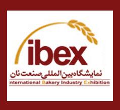 ibex  نمایشگاه آرد و نان تهران