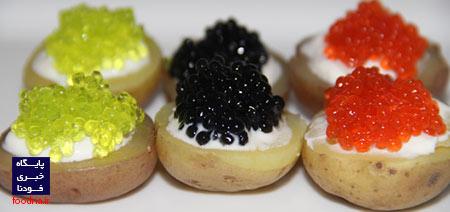 Caviar - خاویار - khavyar 1