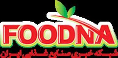 شبکه خبری صنایع غذایی ایران